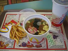 McDonalds Saimen